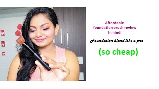 Affordable foundation brush review(IN HINDI) || concave foundation brush review || Glow Gossip