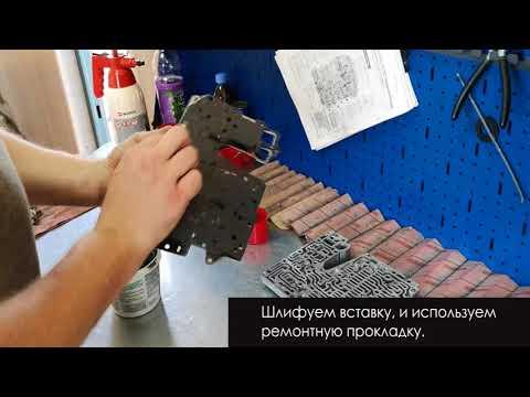 Ремонт гидроблока JF506E - АКПП Центр