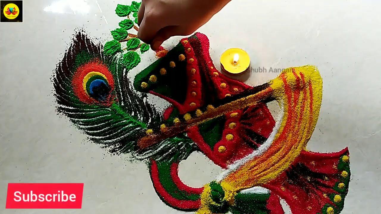 hindu rangoli design tulsi vivah by shybh aangan