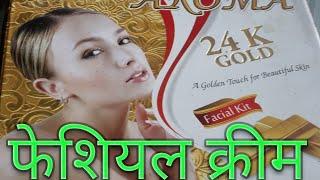Facile cream // butypalar