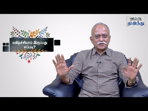 Vazhvu-Inithu-E15-How-to-be-Happy-Tamil-The-Hindu