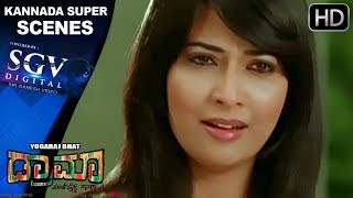 Radhika Pandith Gets Angry On Her Father  Kannada Scenes  Yash Sathish