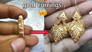 How To Make Gold Earrings? || Latest Gold Earrings Design Making
