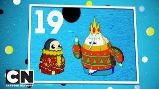 Новогодний отсчет   Подарок #19   Cartoon Network