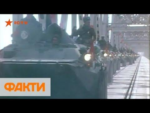 Фото Не наша война: как 160 тыс. украинцев прошли Афган