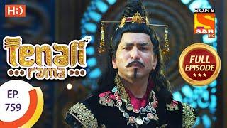 Tenali Rama - Ep 759  - Full Episode - 11th September 2020