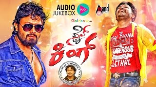 Style King Offical Audio JukeBox