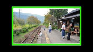 Trends:南阿蘇鉄道,南阿蘇村,熊本県,阿蘇郡,熊本地震,日本