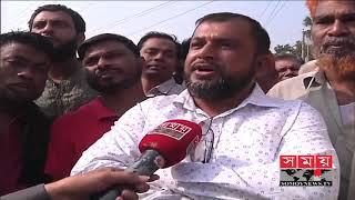 মিছিল-মিটিং-পথসভায় চলছে নির্বাচনী গণসংযোগ | Awami League Election Campaign | Somoy TV | Kholo.pk