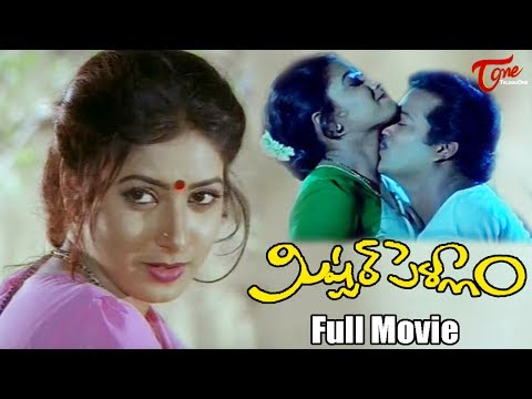 Mister Pellam Telugu Full Length Movie || Rajendra Prasad, Aamani