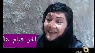 تحميل اغاني المسلسل العراقي وكر الذيب الحلقة 1 كاملة MP3