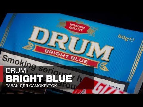 Табак для самокруток Drum Bright Blue - Обзоры и отзывы видео