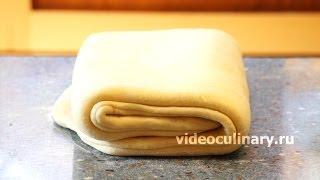 Danish Dough Recipe From Scratch - Video Culinary