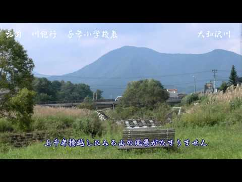 【弘前 川紀行】 千年小学校裏 【大和沢川】 【Hirosaki River Journey】