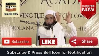 Molana Tariq Jameel Latest Bayan - Aaj Kal Ke Maan Baap Baday Hi Jail Hain -- 2017 -