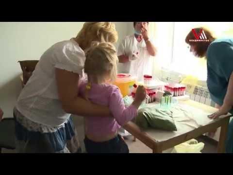 Владивосток открыт для беженцев с Востока Украины
