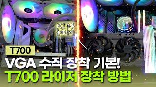 3RSYS T700 (블랙)_동영상_이미지