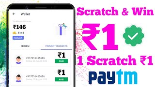 Minimum Redeem ₹1 Rupees Paytm Cash App Without Investment || New Earning App 2020 Instant Payment