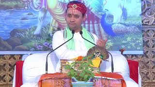 Jab Sant Milan Ho Jaye By Govats Radhakrishna Ji Maharaj