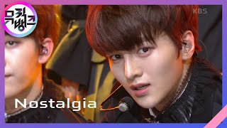 Nostalgia - 드리핀(DRIPPIN) [뮤직뱅크/Music Bank] 20201127