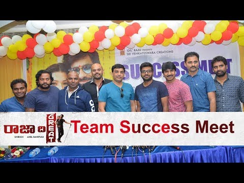 Raja The Great Team Success Meet