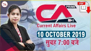 Current Affairs Live at 7:00 am | 10 October 2019 | UPSC, SSC, Railway, RBI, SBI, IBPS