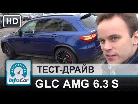 Mercedes Benz  Glc Class Coupe Купе класса J - тест-драйв 1