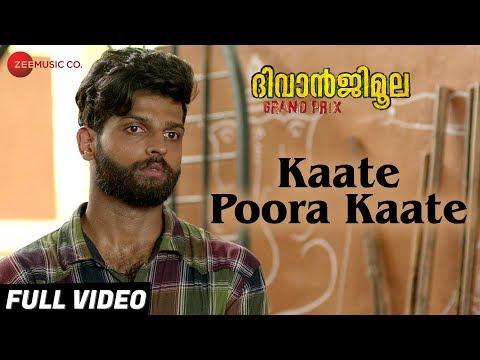 Kaate Poora Kaate song - Diwanjimoola Grand Prix