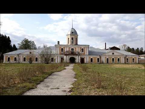 Древнерусской инглиистической церкви православных