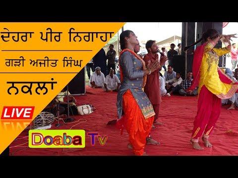 Download Dehra Lakh Data Peer Nigaha Garhi Ajit Singh Day 3