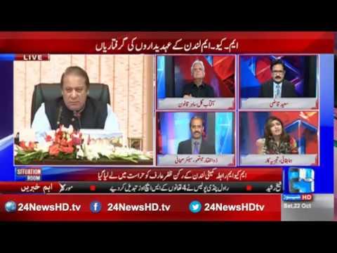 Huma Baqai, Channel 24, Oct 22, 2016