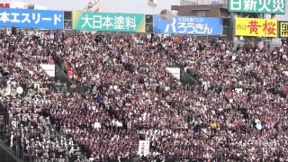 土佐 コンバットマーチ〜ダッシュ〜チャンス土佐高 25選抜甲子園