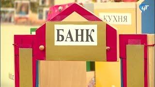 В детском саду «Сказка» прошел экономический квест