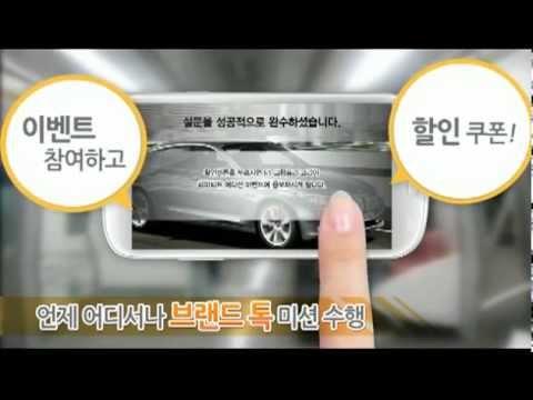 Video of 돈버는 어플-이벤트톡(오천만원의 빅팟 이벤트)