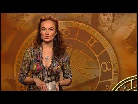 Гороскоп на 2016 скорпион женщина на декабрь 2016