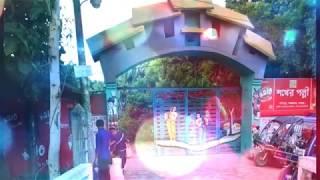 preview picture of video 'শখের পল্লী  নওগাঁ'