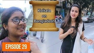 What 🇮🇳 Kolkata Think About 🇧🇩 Bangladesh | Jadavpur University | NonStop Videos