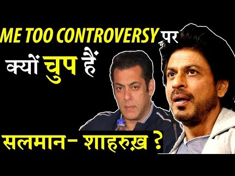 Why Salman Khan And Sharukh Khan is Mum On ME TOO Controversy?