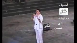 تحميل اغاني اغنية باسم العلئ حيرانه مهرجان بابل MP3