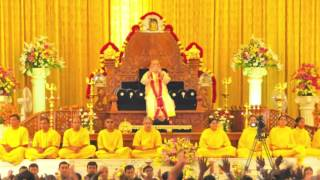 Om Bhagavan The Song the Oneness Temple Gave