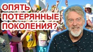 Непоротое поколение даст бой воровской власти / Артемий Троицкий