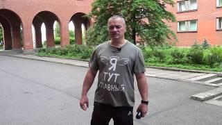 Смотреть онлайн Упражнения: Гимнастика Хаду