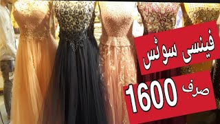 Latest Affordable Wedding & Fancy Dresses From Auriga Market Lahore-Vlogs For All