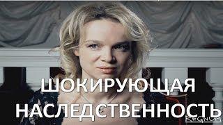 Вскрылись шокирующие данные о родителях Цымбалюк Романовской  (06.12.2017)
