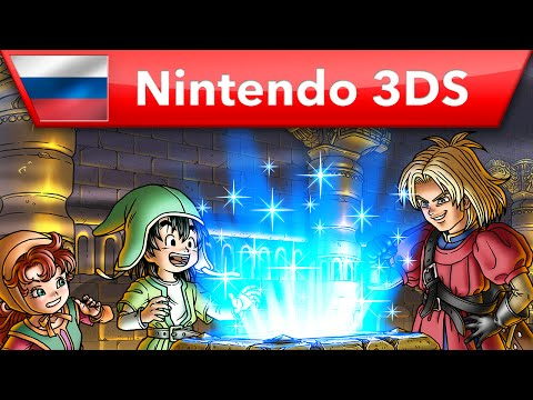 Видео № 2 из игры Dragon Quest VII: Fragments of the Forgotten Past [3DS]