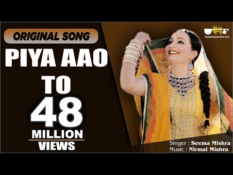 Piya Aao To (Original Song) | Superhit Rajasthani Song | Seema Mishra | Veena Music