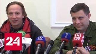 Захарченко вручил Охлобыстину паспорт ДНР