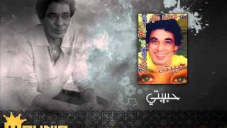 تحميل اغاني 1 - حبيبتي - حبيبتي - محمد منير MP3