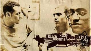 تحميل اغاني Black Theama Za7met El Metro بلاك تيما زحمة المترو MP3