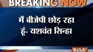 Veteran BJP leader Yashwant Sinha quits BJP
